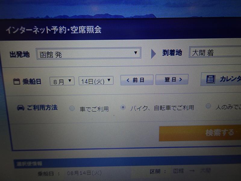 DSC00179.jpg