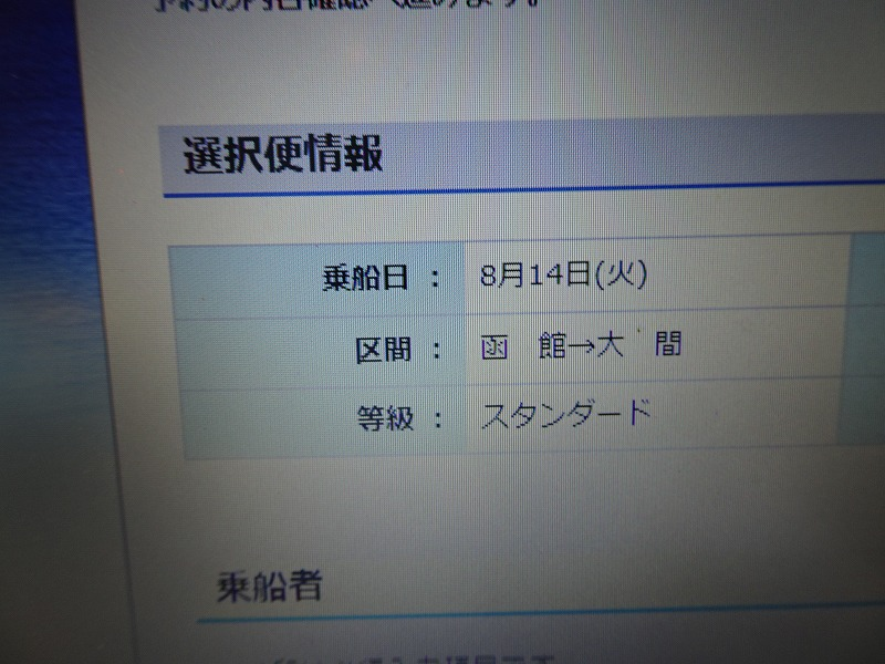 DSC00182.jpg