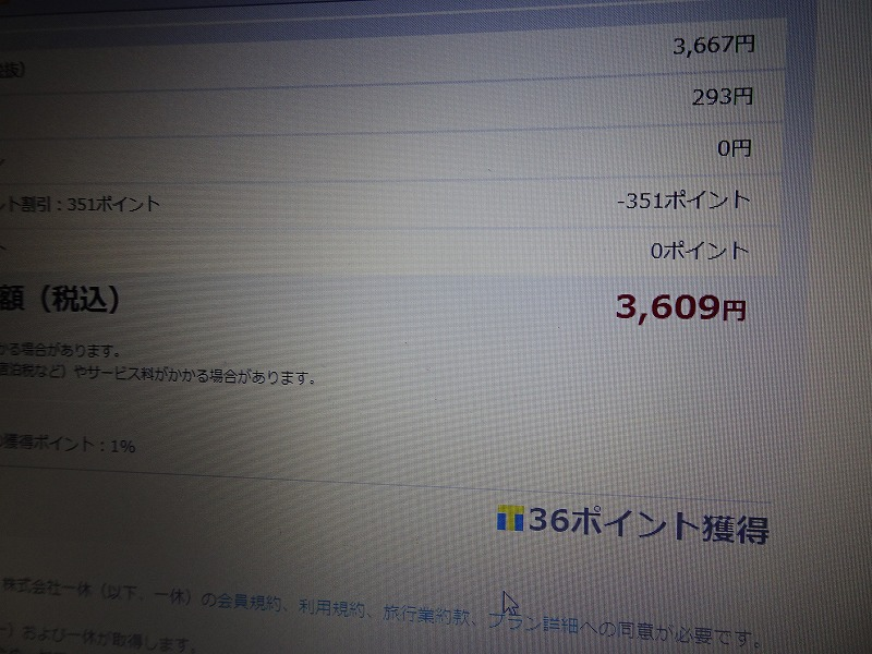 DSC02724.jpg