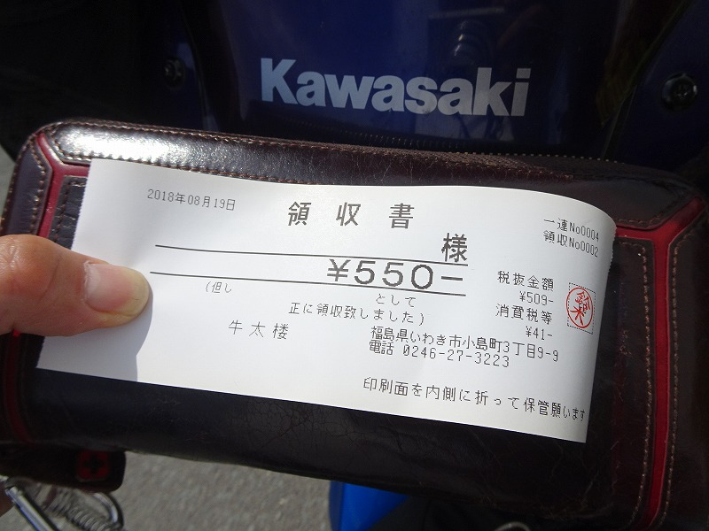 DSC02766.jpg