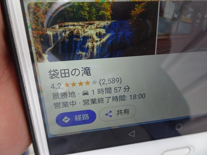 DSC02786.jpg