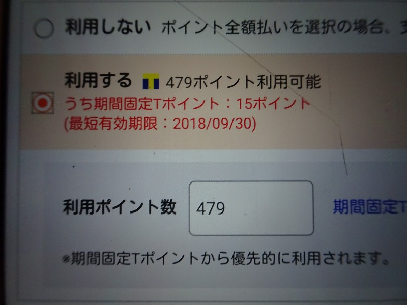 DSC06374.jpg