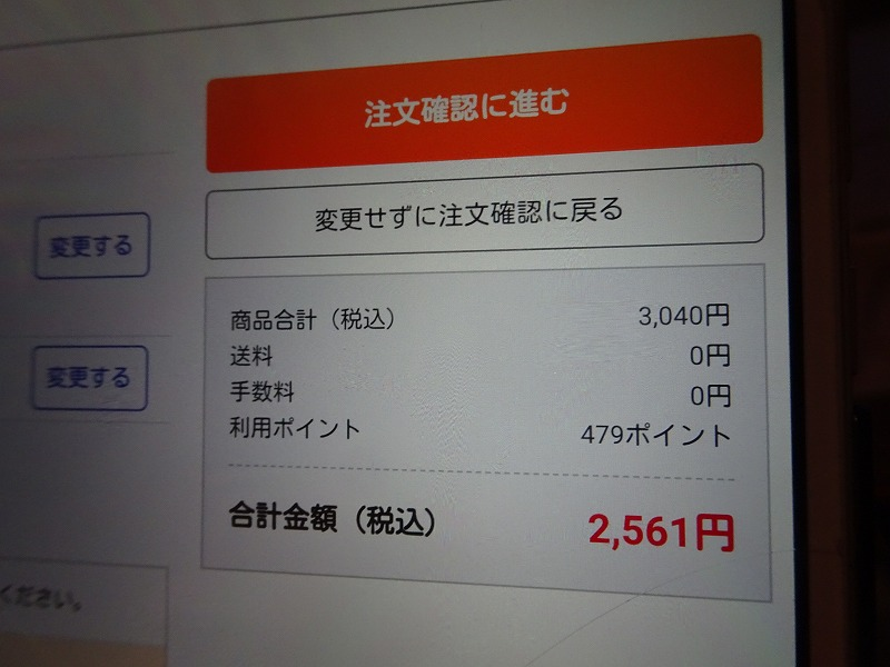 DSC06375.jpg