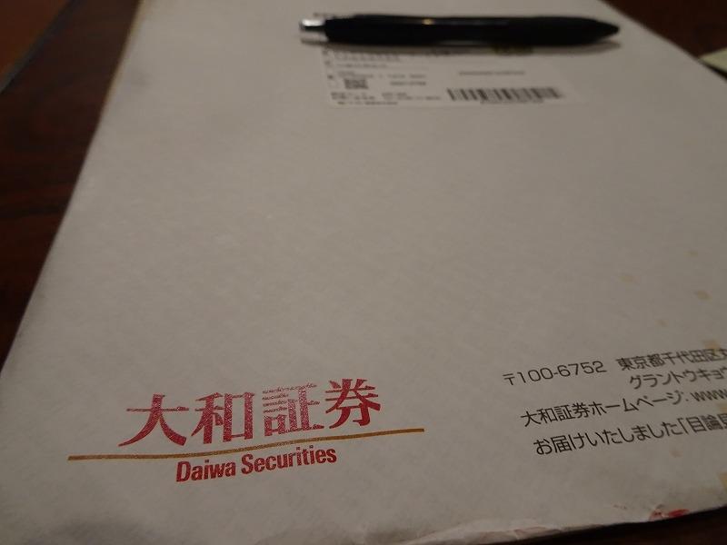 DSC06383.jpg