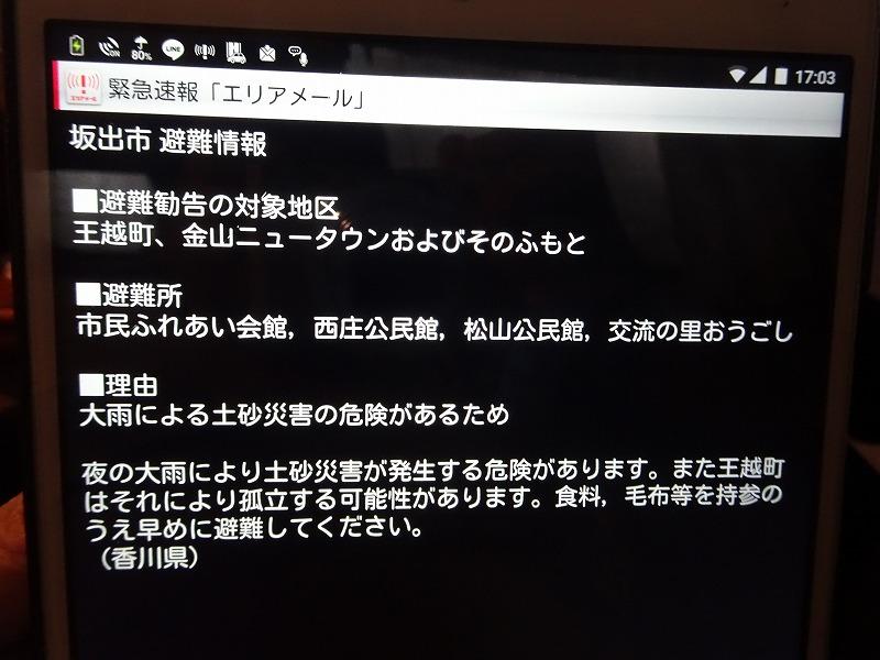 DSC06423.jpg