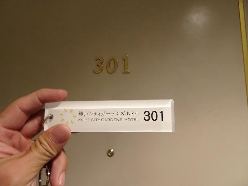 DSC06562.jpg