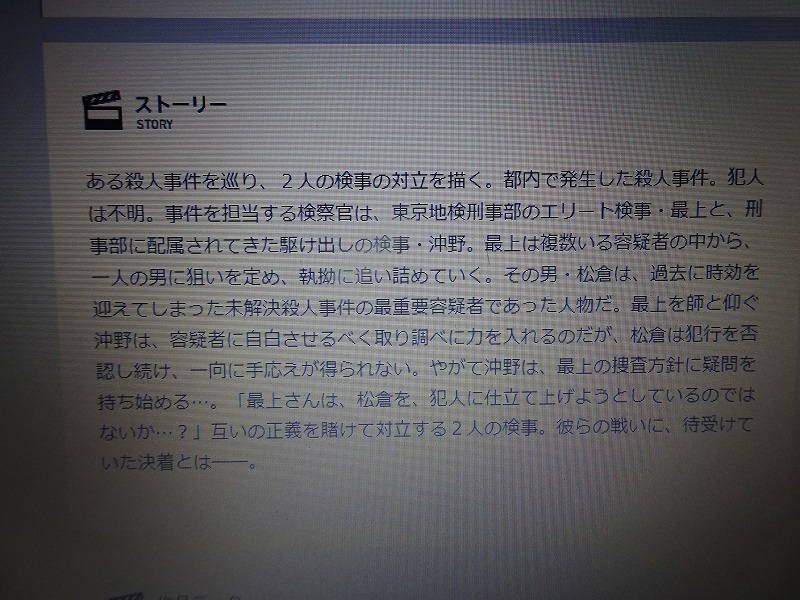 DSC06586.jpg