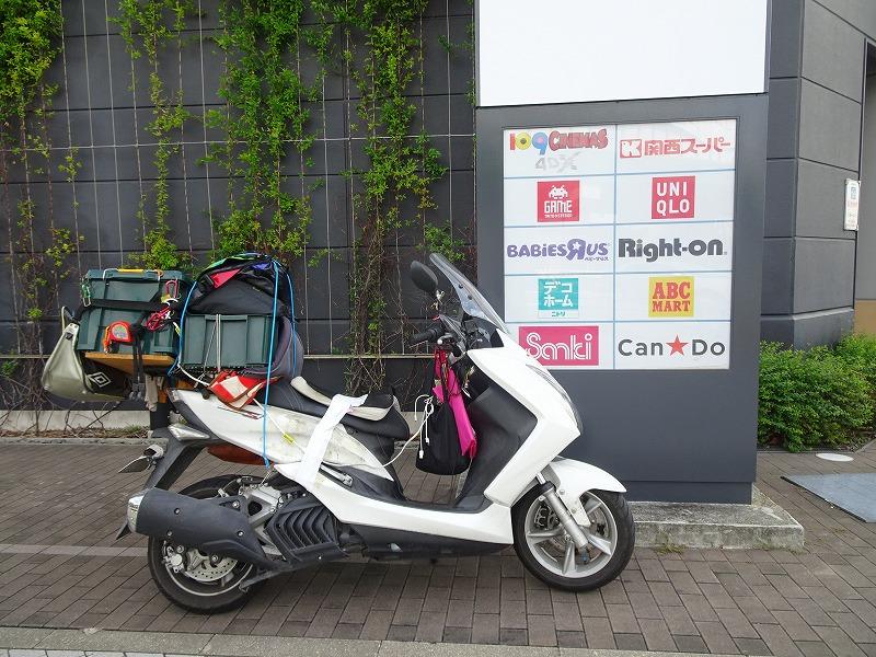 DSC06616.jpg