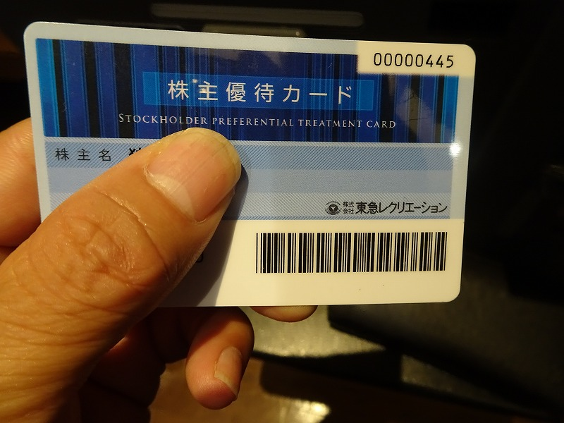 DSC06654.jpg