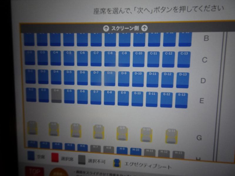 DSC06658.jpg