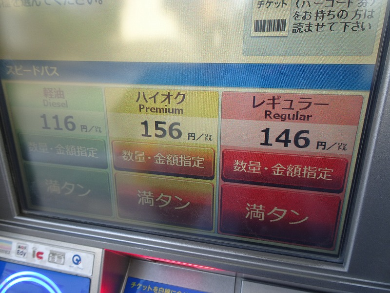DSC06792.jpg