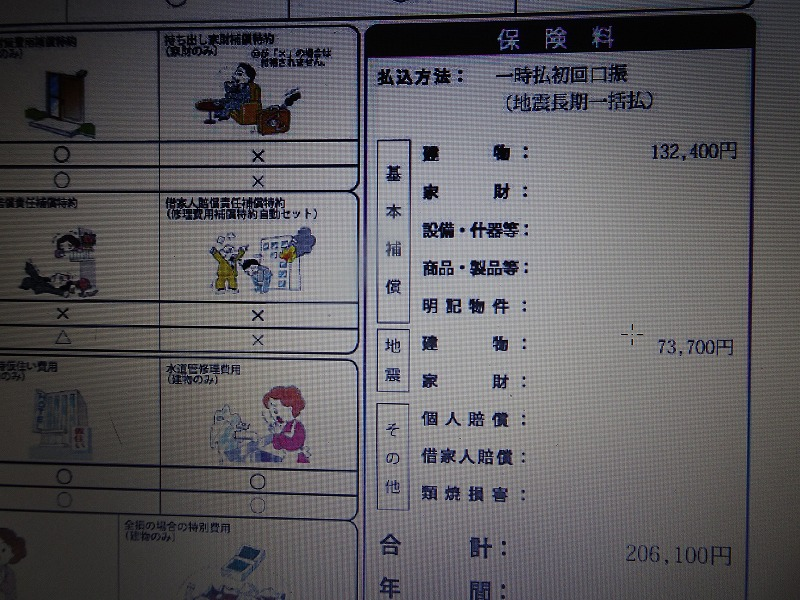 DSC06829.jpg