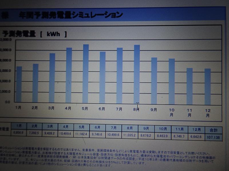 DSC06834.jpg