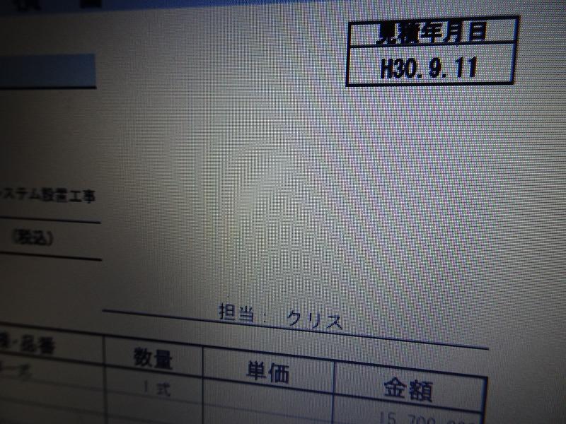 DSC06839.jpg