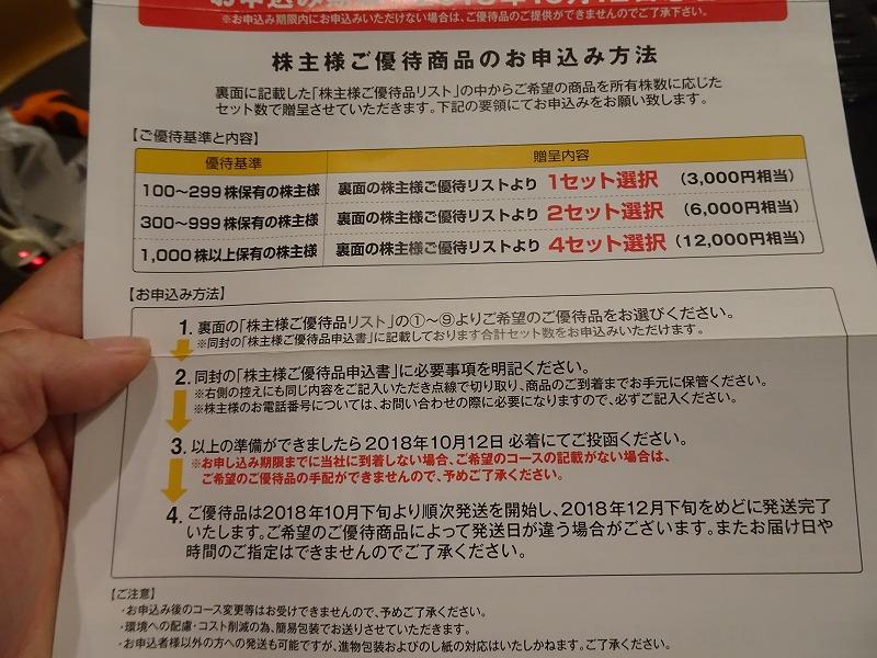 DSC06849.jpg