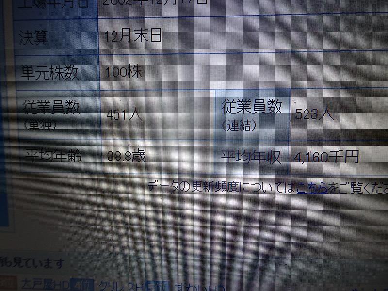 DSC06865.jpg