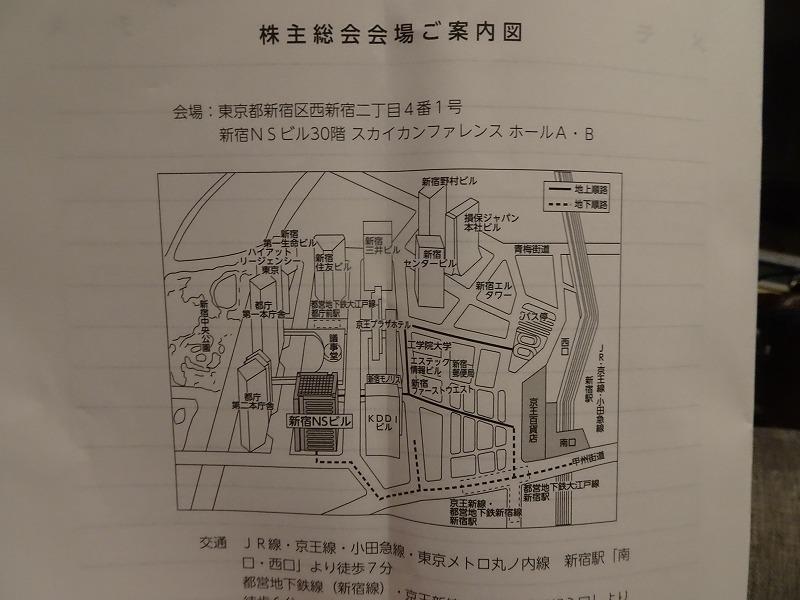 DSC06871.jpg