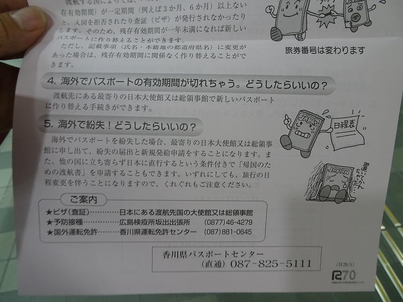 DSC06938.jpg