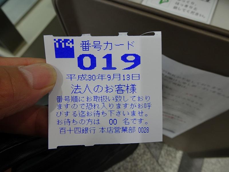 DSC06969.jpg