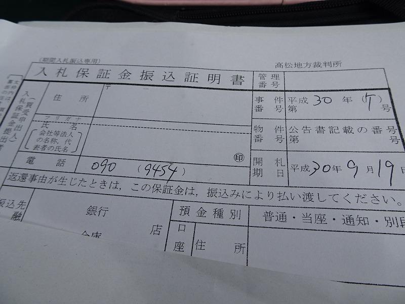 DSC06975.jpg
