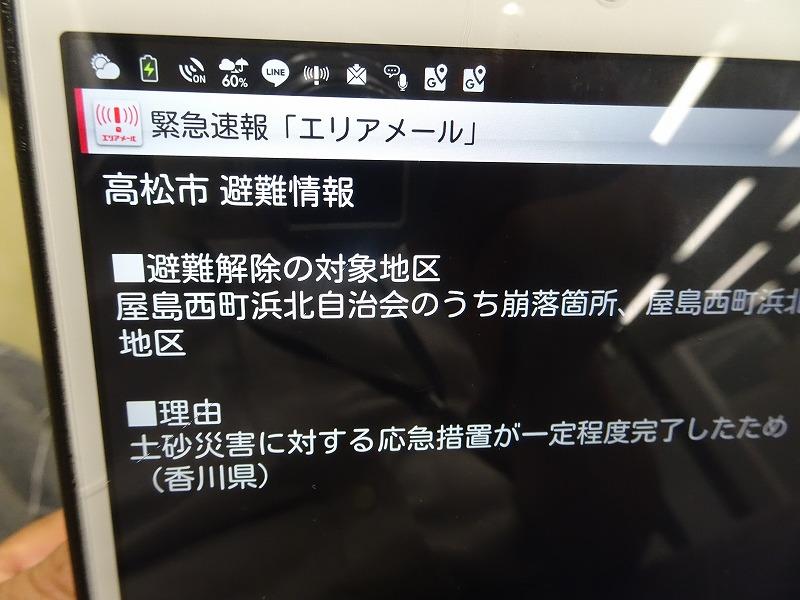 DSC06994.jpg