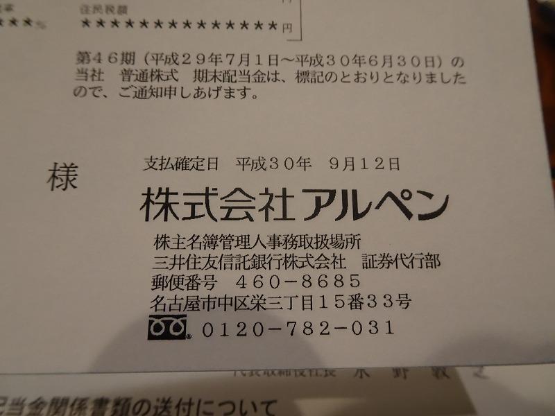 DSC07072.jpg