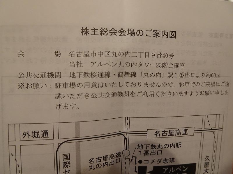 DSC07077.jpg