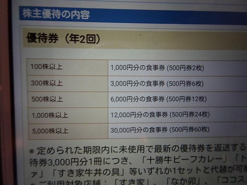 DSC07369.jpg
