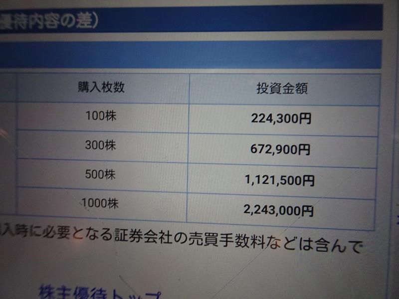 DSC07370.jpg