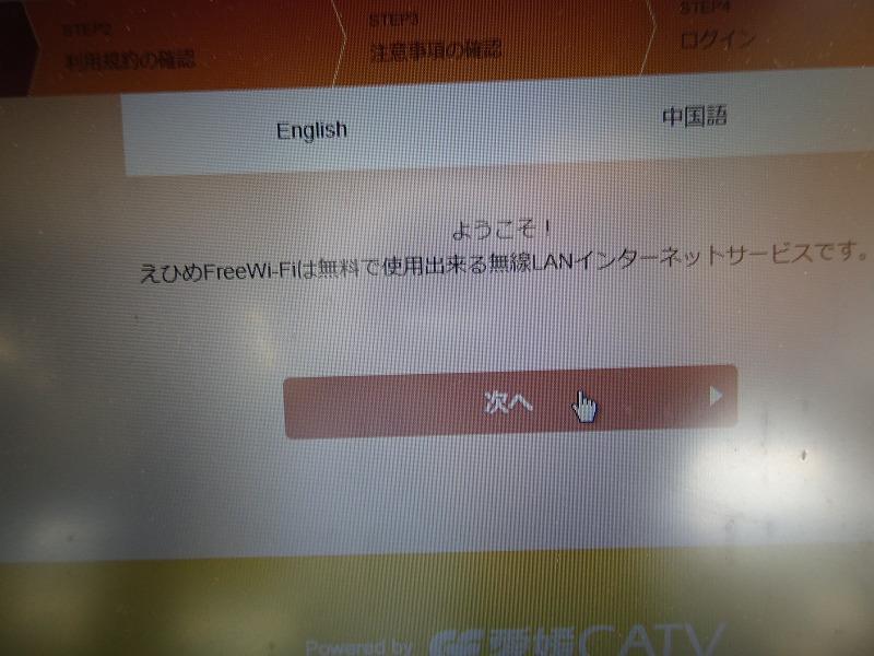 DSC07431.jpg