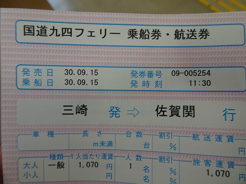 DSC07446.jpg