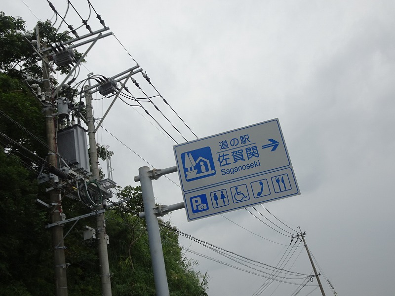 DSC07468.jpg