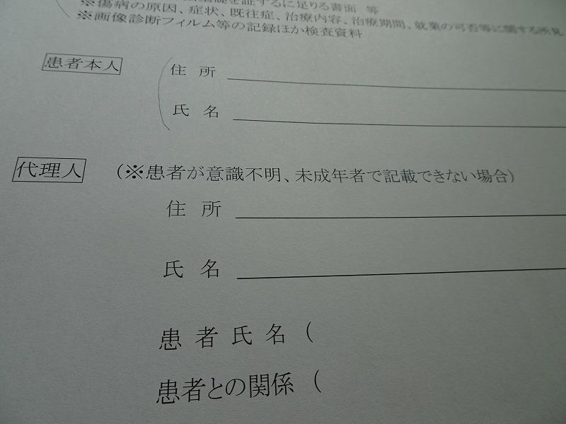 DSC03585.jpg