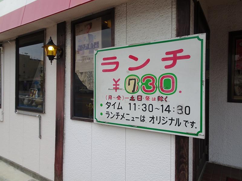 DSC03632.jpg