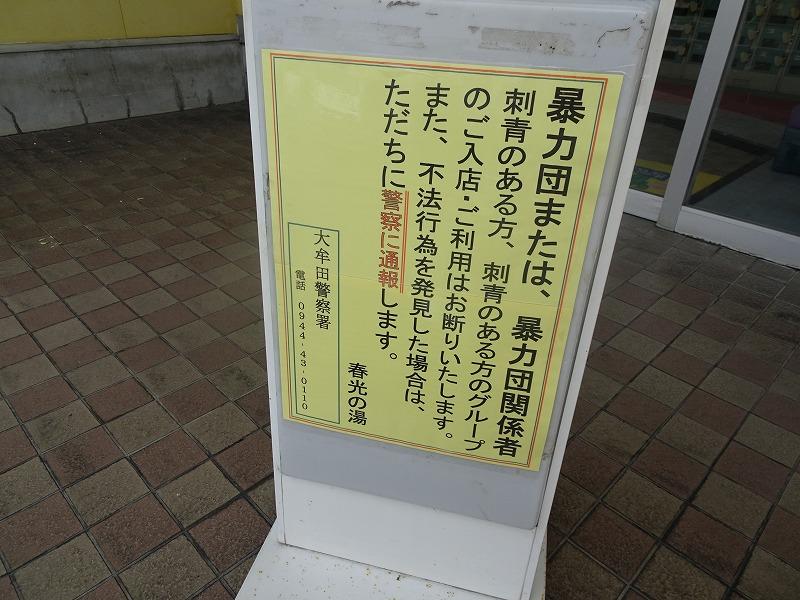 DSC03656.jpg