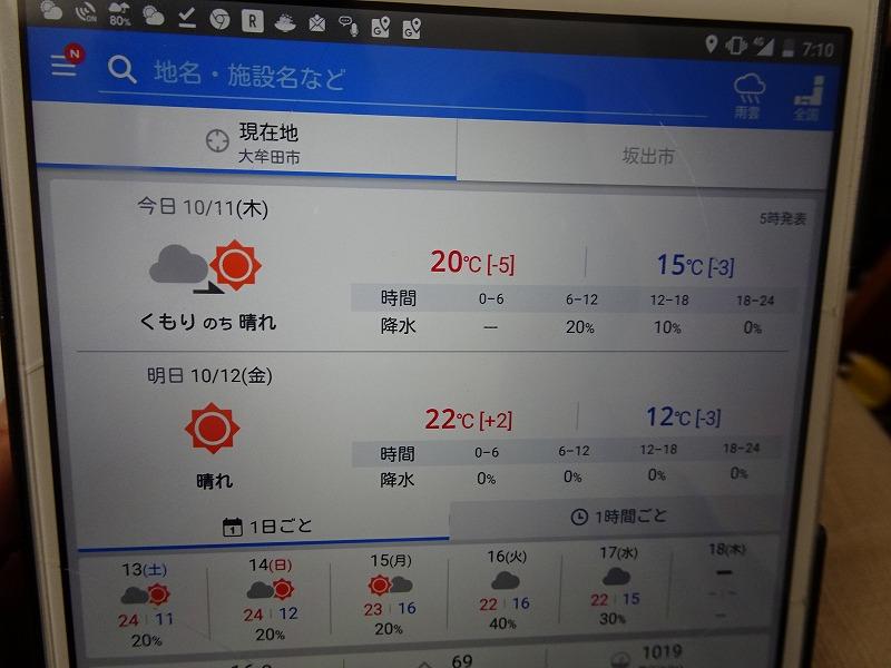 DSC03794.jpg
