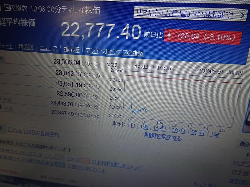 DSC03873.jpg