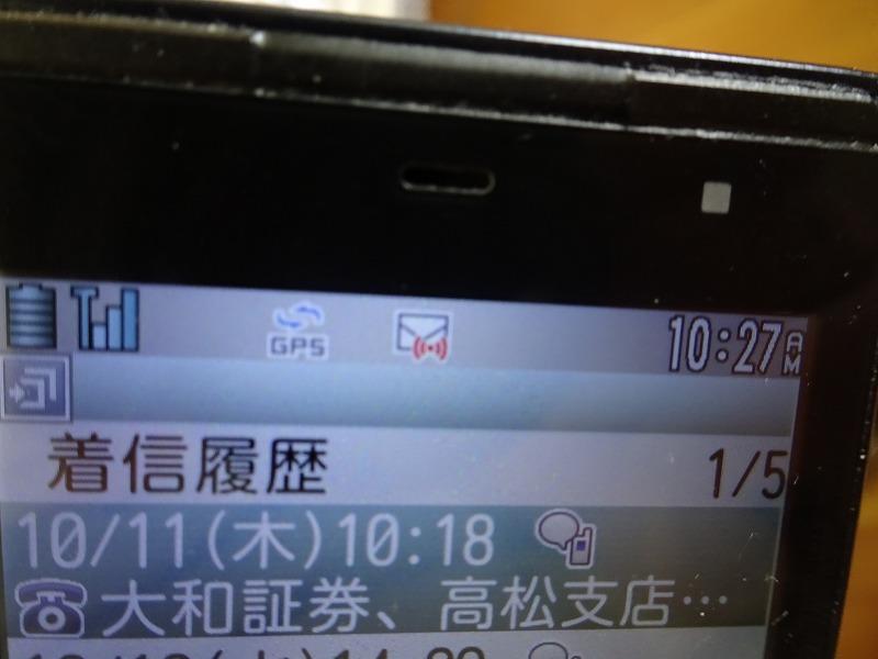 DSC03875.jpg