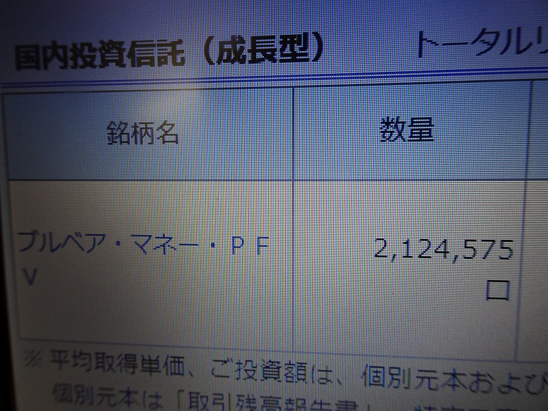 DSC03876.jpg