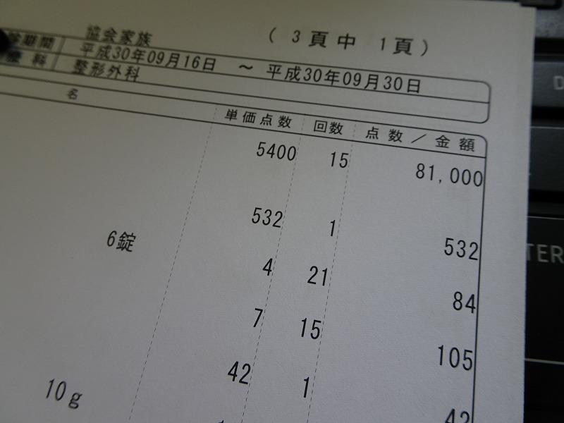 DSC03878.jpg