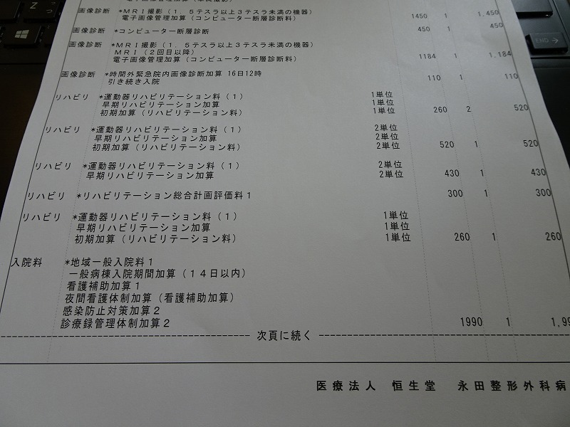 DSC03881.jpg