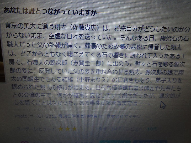 DSC03925.jpg