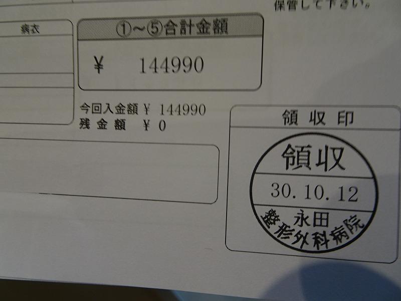 DSC04143.jpg