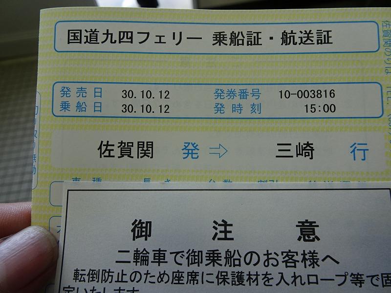 DSC04388.jpg