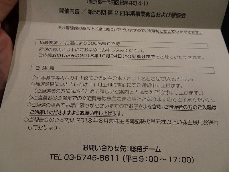 DSC04546.jpg