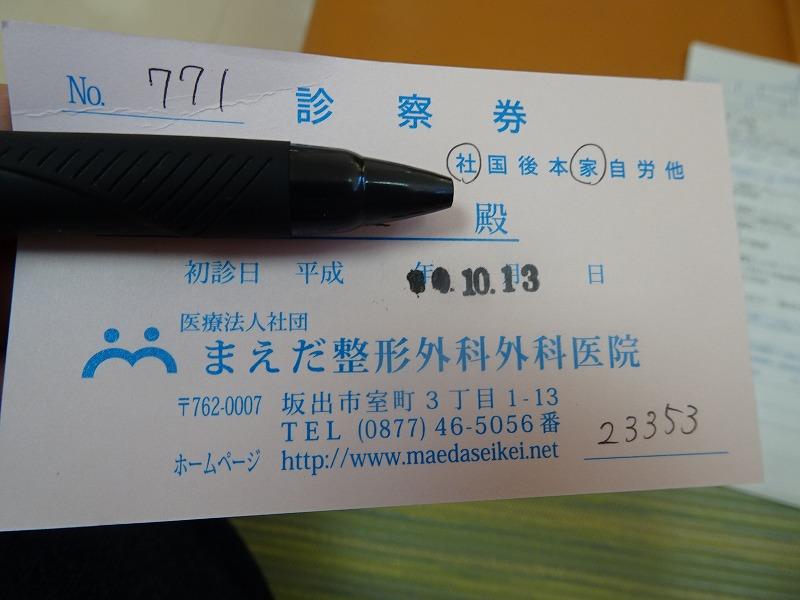 DSC04616.jpg
