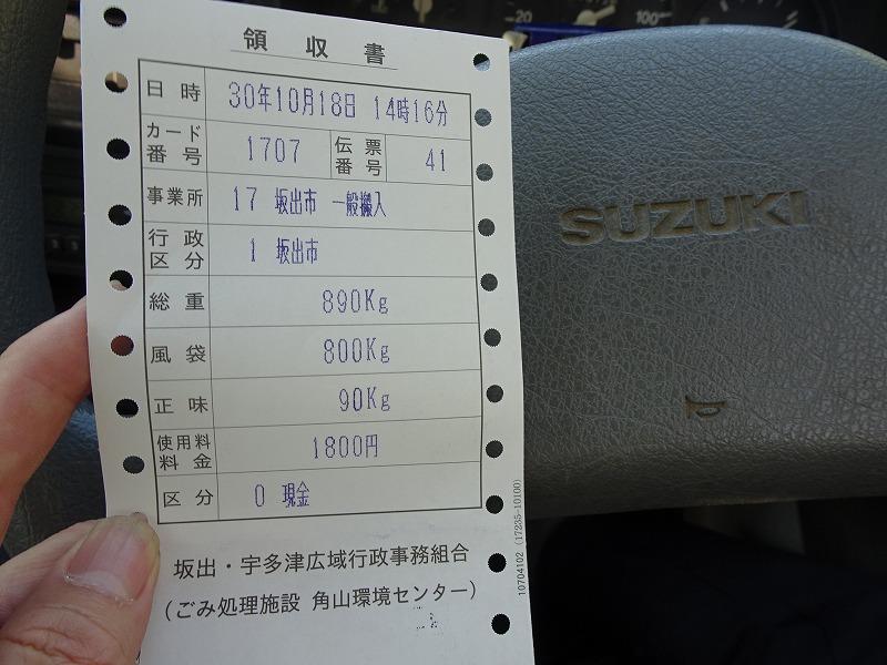 DSC05838.jpg