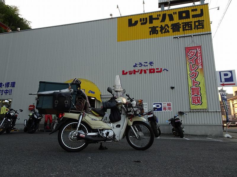 DSC05919.jpg