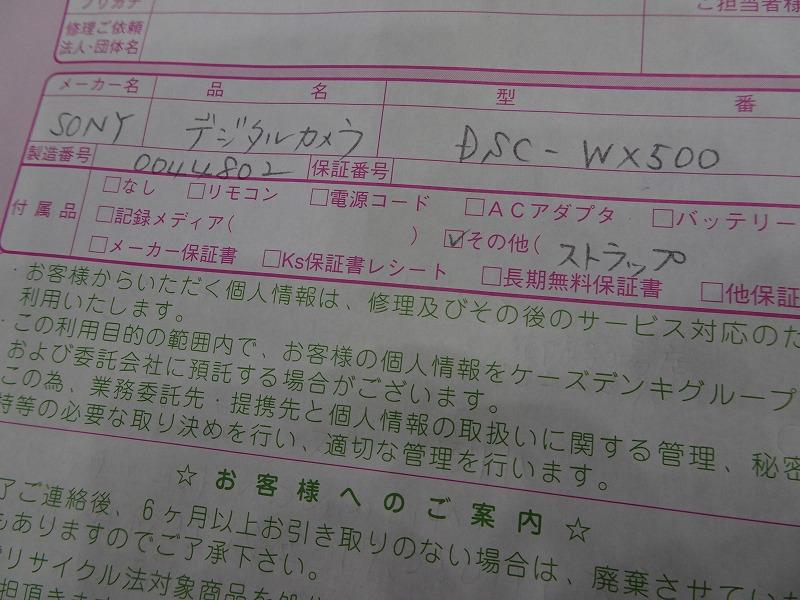 DSC05943.jpg