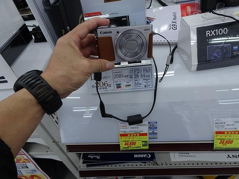 DSC06052.jpg